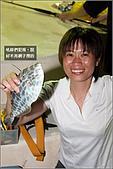 白帶魚大作戰:IMG_2549.jpg
