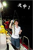 白帶魚大作戰:IMG_2556.jpg