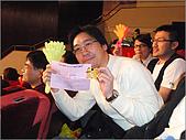 2009 ING Year End PATI:P1200041.jpg