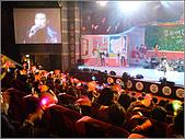 2009 ING Year End PATI:P1200049.jpg