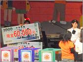2009 ING Year End PATI:P1200080.jpg