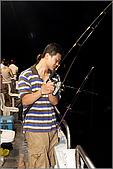 神鬼奇航海釣船:IMG_3249.jpg