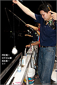 神鬼奇航海釣船:IMG_3250.jpg