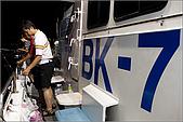 神鬼奇航海釣船:IMG_3293.jpg