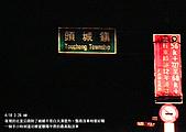 兩天‧七二○公里‧台灣最美的蘇花公路:IMG_0002.jpg