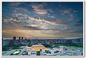 東區夕陽:IMG_89931.jpg