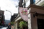 商業攝影 II - 花與精靈 Cafe:IMG_4994.jpg