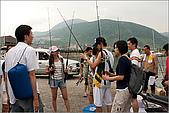 神鬼奇航海釣船:IMG_2915.jpg