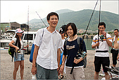 神鬼奇航海釣船:IMG_2917.jpg