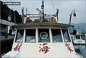 白帶魚大作戰:IMG_2358.jpg