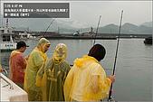 白帶魚大作戰:IMG_2374.jpg