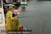白帶魚大作戰:IMG_2381.jpg