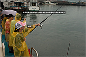 白帶魚大作戰:IMG_2382.jpg