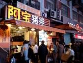 上海跨年趣(103/12/31-104/1/3):上海雲南南路 (4).jpg