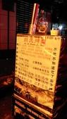 上海跨年趣(103/12/31-104/1/3):上海雲南南路 (1).jpg