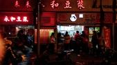 上海跨年趣(103/12/31-104/1/3):上海雲南南路 (2).jpg