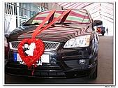 97-01-05~08新豐吳&Debby屏東婚禮+屏東半島遊:DSC06481.jpg