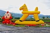 宜蘭縣---三星鄉:2016氣球花海嘉年華~洛克馬區