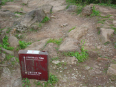 每年必會山岳之七星山系步道:20110408七星山主峰42
