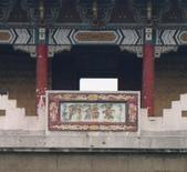 台北市---中正區:台北市景福門3
