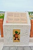 台中市---大安區:龜殼公園12