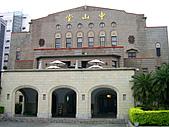台北市---中正區:中山堂(原台北公會堂)2