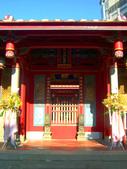 台南市---中西區:鄭氏家廟3