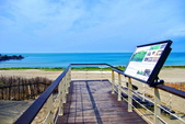 新北市---石門區:老梅綠藻礁10