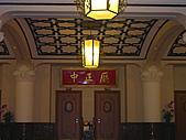 台北市---中正區:中山堂(原台北公會堂)4