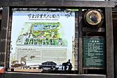 宜蘭縣---羅東鎮:羅東林業文化園區竹林車站4