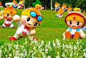 台北市---中山區:20141001高通通的感恩之旅11