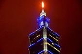 台北市---信義區:20160206台南強震101大樓祈福點燈