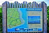 宜蘭縣---壯圍鄉:東港濱海遊憩區7
