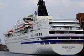 THE SHIPS WORLD 船舶世界:PACIFIC VENUS太平洋維納斯號24