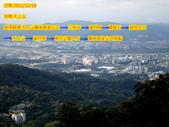 每年必會山岳之天上山:20121219三粒半天上山路線簡介