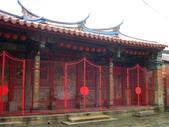 新竹市---北區:鄭氏家廟1