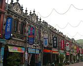 雲林縣---斗六市:斗六太平老街1