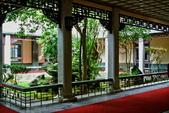 台北市---北投區:陽明書屋