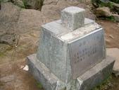 每年必會山岳之七星山系步道:20110408七星山主峰37
