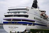 THE SHIPS WORLD 船舶世界:PACIFIC VENUS太平洋維納斯號29