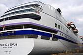 THE SHIPS WORLD 船舶世界:PACIFIC VENUS太平洋維納斯號30