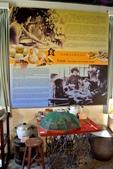 新竹市---北區:眷村博物館34