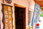 雲林縣---四湖鄉:四湖旅遊資訊中心10