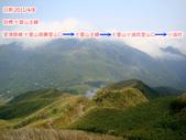 每年必會山岳之七星山系步道:20110408七星山主峰1
