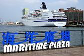 THE SHIPS WORLD 船舶世界:PACIFIC VENUS太平洋維納斯號34