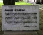 台北市---中正區:黃氏節孝坊2