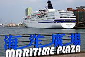 THE SHIPS WORLD 船舶世界:PACIFIC VENUS太平洋維納斯號35