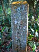 每年必會山岳之七星山系步道:20110408七星山主峰4