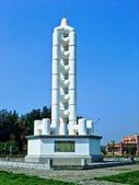 台中市---清水區:台中港開港紀念碑