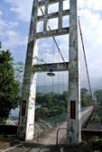 南投縣---竹山鎮:桶頭村彩虹吊橋6